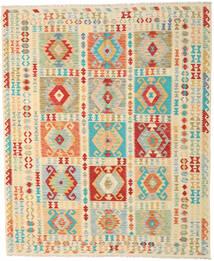 Kilim Afgan Old Style Dywan 245X297 Orientalny Tkany Ręcznie Ciemnobeżowy/Beżowy (Wełna, Afganistan)