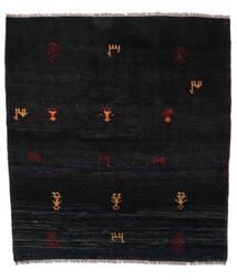 Gabbeh Rustic Dywan 153X169 Nowoczesny Tkany Ręcznie Czarny (Wełna, Persja/Iran)