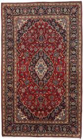 Keszan Dywan 178X294 Orientalny Tkany Ręcznie Ciemnoczerwony/Ciemnobrązowy (Wełna, Persja/Iran)