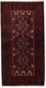 Beludż Dywan 108X207 Orientalny Tkany Ręcznie Ciemnoczerwony (Wełna, Persja/Iran)