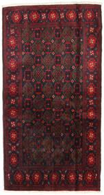 Beludż Dywan 110X200 Orientalny Tkany Ręcznie Ciemnoczerwony (Wełna, Persja/Iran)