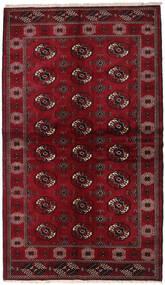 Turkmeński Dywan 139X236 Orientalny Tkany Ręcznie Ciemnoczerwony/Czerwony (Wełna, Persja/Iran)