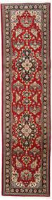 Kom Kork/Jedwab Dywan 80X313 Orientalny Tkany Ręcznie Chodnik Ciemnoczerwony/Ciemnobrązowy (Wełna/Jedwab, Persja/Iran)