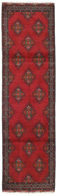 Afgan Dywan 82X292 Orientalny Tkany Ręcznie Chodnik Ciemnoczerwony/Ciemnoszary (Wełna, Afganistan)