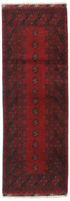 Afgan Dywan 59X171 Orientalny Tkany Ręcznie Chodnik Ciemnoczerwony/Ciemnobrązowy (Wełna, Afganistan)