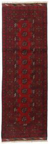 Afgan Dywan 60X177 Orientalny Tkany Ręcznie Chodnik Ciemnoczerwony/Ciemnobrązowy (Wełna, Afganistan)