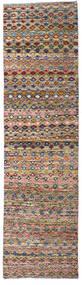 Moroccan Berber - Afghanistan Dywan 80X297 Nowoczesny Tkany Ręcznie Chodnik Ciemnobrązowy/Jasnoszary (Wełna, Afganistan)
