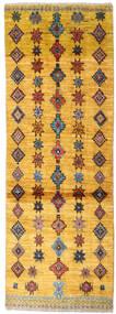 Moroccan Berber - Afghanistan Dywan 70X196 Nowoczesny Tkany Ręcznie Chodnik Pomarańczowy/Jasnobrązowy (Wełna, Afganistan)