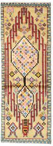 Moroccan Berber - Afghanistan Dywan 69X195 Nowoczesny Tkany Ręcznie Chodnik Ciemnobeżowy/Beżowy (Wełna, Afganistan)