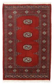 Pakistański Bucharski 2Ply Dywan 77X120 Orientalny Tkany Ręcznie Ciemnoczerwony/Rdzawy/Czerwony (Wełna, Pakistan)