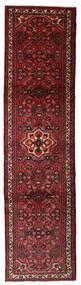 Hamadan Dywan 76X296 Orientalny Tkany Ręcznie Chodnik Ciemnoczerwony (Wełna, Persja/Iran)