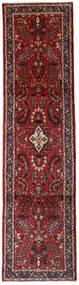 Hamadan Dywan 80X302 Orientalny Tkany Ręcznie Chodnik Ciemnoczerwony/Czarny (Wełna, Persja/Iran)