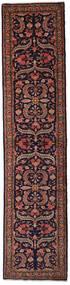 Hamadan Dywan 77X338 Orientalny Tkany Ręcznie Chodnik Ciemnoniebieski/Ciemnoczerwony (Wełna, Persja/Iran)