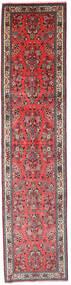 Saruk Dywan 72X311 Orientalny Tkany Ręcznie Chodnik Ciemnobrązowy/Ciemnoczerwony (Wełna, Persja/Iran)