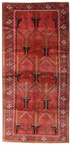 Beludż Dywan 124X258 Orientalny Tkany Ręcznie Chodnik Ciemnoczerwony/Rdzawy/Czerwony (Wełna, Persja/Iran)