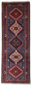 Yalameh Dywan 54X156 Orientalny Tkany Ręcznie Chodnik Ciemnoczerwony/Ciemnobrązowy (Wełna, Persja/Iran)
