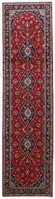 Keszan Dywan 78X300 Orientalny Tkany Ręcznie Chodnik Czerwony/Czarny (Wełna, Persja/Iran)