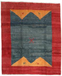 Gabbeh Rustic Dywan 256X310 Nowoczesny Tkany Ręcznie Jasnoniebieski/Rdzawy/Czerwony Duży (Wełna, Persja/Iran)