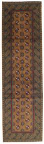 Afgan Dywan 80X300 Orientalny Tkany Ręcznie Chodnik Brązowy/Ciemnoszary/Ciemnobrązowy (Wełna, Afganistan)