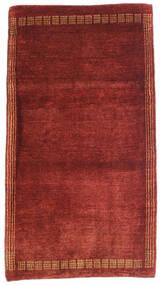 Loribaft (Persja) Dywan 75X135 Nowoczesny Tkany Ręcznie Ciemnoczerwony (Wełna, Persja/Iran)