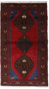 Hamadan Dywan 80X150 Orientalny Tkany Ręcznie Ciemnobrązowy/Czerwony (Wełna, Persja/Iran)