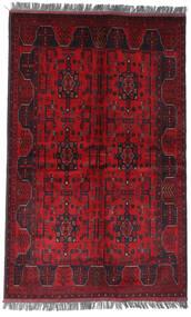 Afgan Khal Mohammadi Dywan 122X194 Orientalny Tkany Ręcznie Ciemnoczerwony/Czerwony (Wełna, Afganistan)