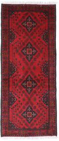 Afgan Khal Mohammadi Dywan 78X185 Orientalny Tkany Ręcznie Chodnik Ciemnoczerwony/Czerwony (Wełna, Afganistan)