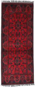 Afgan Khal Mohammadi Dywan 73X184 Orientalny Tkany Ręcznie Chodnik Ciemnoczerwony/Ciemnobrązowy/Czerwony (Wełna, Afganistan)