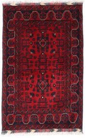 Afgan Khal Mohammadi Dywan 80X123 Orientalny Tkany Ręcznie Ciemnoczerwony/Czerwony (Wełna, Afganistan)