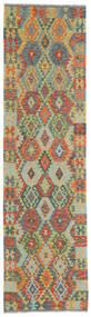 Kilim Afgan Old Style Dywan 79X298 Orientalny Tkany Ręcznie Chodnik Ciemnoszary/Jasnozielony (Wełna, Afganistan)