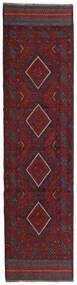 Kilim Golbarjasta Dywan 60X246 Orientalny Tkany Ręcznie Chodnik Ciemnoczerwony/Ciemnofioletowy (Wełna, Afganistan)