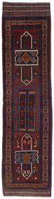Kilim Golbarjasta Dywan 70X270 Orientalny Tkany Ręcznie Chodnik Ciemnoniebieski/Ciemnoczerwony (Wełna, Afganistan)