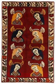 Kaszkaj Dywan 124X195 Orientalny Tkany Ręcznie Ciemnoczerwony (Wełna, Persja/Iran)
