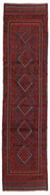 Kilim Golbarjasta Dywan 60X245 Orientalny Tkany Ręcznie Chodnik Ciemnoczerwony/Ciemnoniebieski (Wełna, Afganistan)