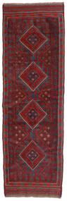 Kilim Golbarjasta Dywan 66X216 Orientalny Tkany Ręcznie Chodnik Ciemnoczerwony/Ciemnoszary (Wełna, Afganistan)