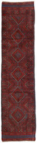 Kilim Golbarjasta Dywan 65X263 Orientalny Tkany Ręcznie Chodnik Ciemnoczerwony/Ciemnobrązowy (Wełna, Afganistan)