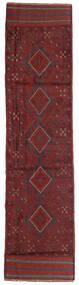 Kilim Golbarjasta Dywan 65X260 Orientalny Tkany Ręcznie Chodnik Ciemnoczerwony/Ciemnobrązowy (Wełna, Afganistan)