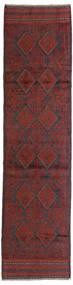 Kilim Golbarjasta Dywan 63X250 Orientalny Tkany Ręcznie Chodnik Ciemnoczerwony/Ciemnobrązowy (Wełna, Afganistan)