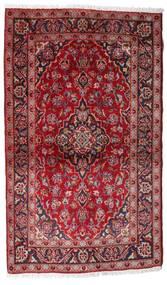Keszan Dywan 102X168 Orientalny Tkany Ręcznie Ciemnoczerwony (Wełna, Persja/Iran)