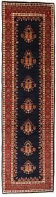 Gabbeh Kaszkuli Dywan 83X300 Nowoczesny Tkany Ręcznie Chodnik Ciemnobrązowy/Ciemnoczerwony (Wełna, Persja/Iran)