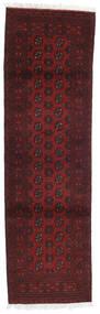 Afgan Dywan 87X284 Orientalny Tkany Ręcznie Chodnik Ciemnoczerwony/Ciemnobrązowy (Wełna, Afganistan)