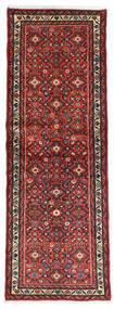 Hosseinabad Dywan 70X196 Orientalny Tkany Ręcznie Chodnik Ciemnobrązowy/Ciemnoczerwony (Wełna, Persja/Iran)