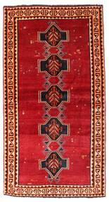 Sziraz Dywan 122X226 Orientalny Tkany Ręcznie Rdzawy/Czerwony/Ciemnoczerwony (Wełna, Persja/Iran)
