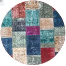 Patchwork - Persien/Iran Dywan Ø 200 Nowoczesny Tkany Ręcznie Okrągły Ciemnoszary/Ciemnoniebieski (Wełna, Persja/Iran)