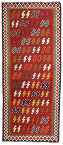 Kilim Vintage Dywan 124X287 Orientalny Tkany Ręcznie Chodnik Ciemnoczerwony/Rdzawy/Czerwony (Wełna, Persja/Iran)