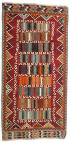 Kilim Vintage Dywan 126X255 Orientalny Tkany Ręcznie Ciemnoczerwony/Ciemnobrązowy (Wełna, Persja/Iran)