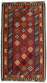 Kilim Vintage Dywan 128X233 Orientalny Tkany Ręcznie Ciemnoczerwony/Czarny (Wełna, Persja/Iran)