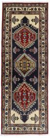 Ardabil Dywan 68X192 Orientalny Tkany Ręcznie Chodnik Ciemnobrązowy/Jasnobrązowy (Wełna, Persja/Iran)