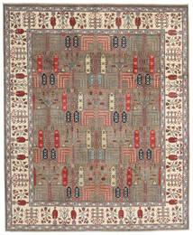 Kazak Dywan 244X296 Orientalny Tkany Ręcznie Jasnoszary/Beżowy (Wełna, Afganistan)