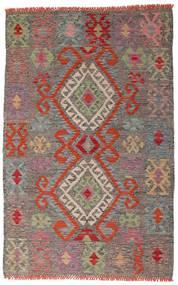 Kilim Afgan Old Style Dywan 98X151 Orientalny Tkany Ręcznie Jasnobrązowy/Ciemnoszary (Wełna, Afganistan)